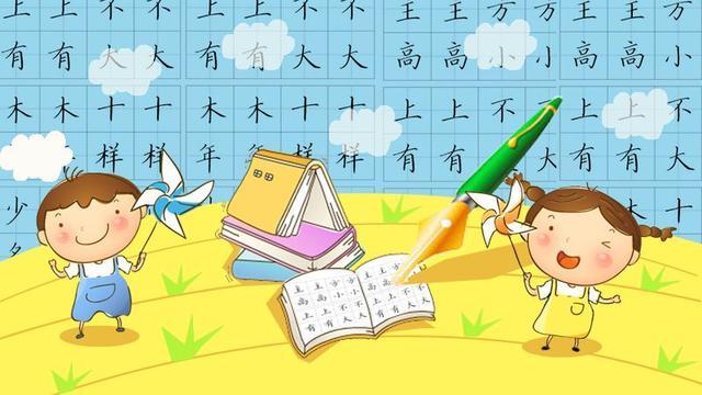 学书法的同学注意啦:2020年中国美术学院书法考级报名即将开始